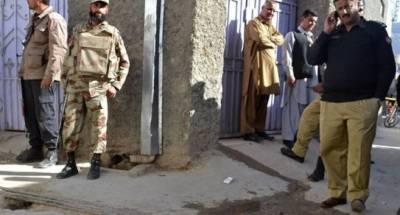 At least four children injured in Quetta school firing