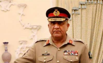 COAS Bajwa confirms death sentences of 14 hardcore terrorists