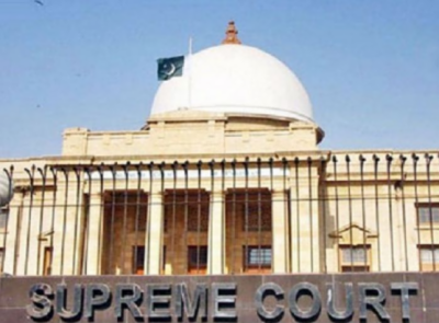 Fake bank accounts case: SC orders inquiry into loans taken by Omni Group