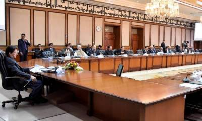 PM Imran underscores need to implement National Water Policy