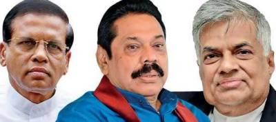 Sri Lankan president sacks prime minister, appoints Rajapaksa