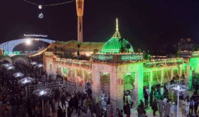 CJP Nisar inaugurates 975th Urs celebrations of Data Ganj Bakhsh