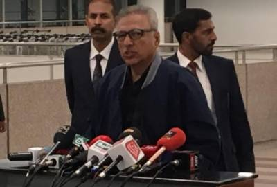 No ties will be establish with Israel: President Alvi