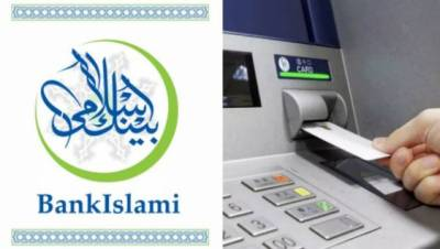 SBP issues directions after cyber attack on Islami bank