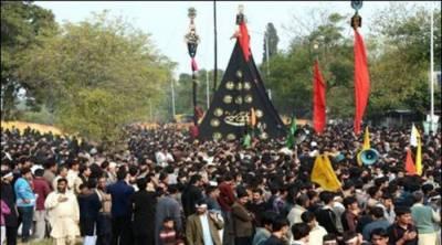 Karbala martyrs' Chehlum observed across Pakistan