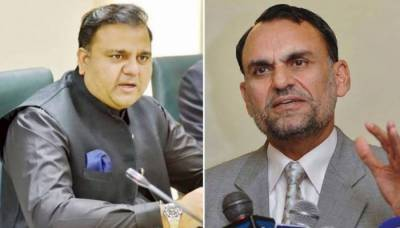 IGP transfer: SC grills Swati, accepts Fawad Chaudhry's explanation