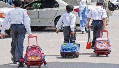 Schools to remain closed till Nov 3 amid blasphemy protests