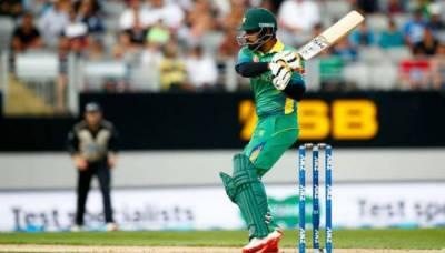 Pakistan announce ODI squad against New Zealand