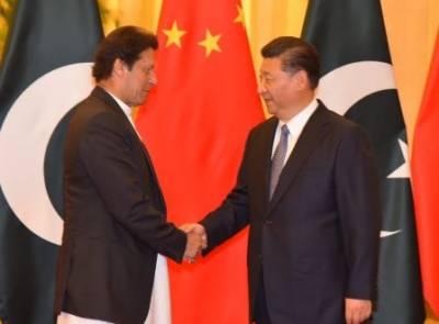 PM Imran meets Chinese President Xi Jinping