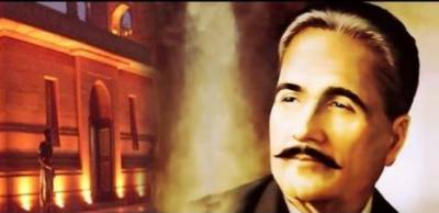 No holiday on Iqbal Day, clarifies ministry
