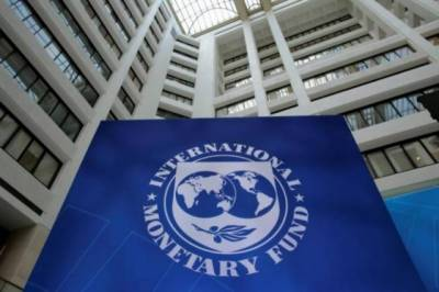IMF delegation reaches Pakistan for bailout talks