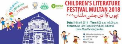 Children's Literature Festival held in Multan
