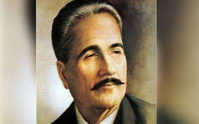 Iqbal Day celebrated to commemorate poet