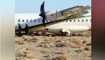 PIA's Balochistan bound flight skids off runway during landing