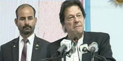PM Imran lays foundation stone of shelter house in Lahore