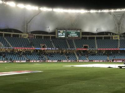 Pakistan share ODI series with New Zealand as rain washes away final match