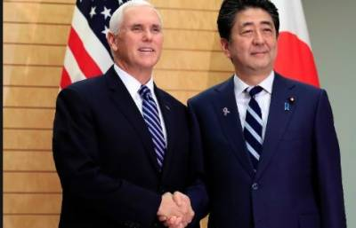 US wants 'model' trade deal with Japan: VP Pence