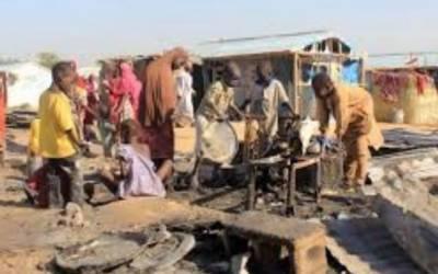 Dozens missing after Boko Haram kills at least 16 in Nigeria: militia