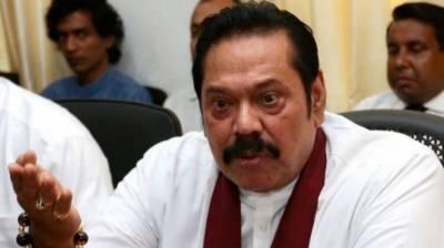 Sri Lankan parliament passes no-confidence motion against PM Rajapaksa