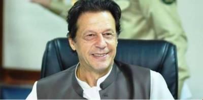 Real leaders take U-turns according to situation: PM Imran