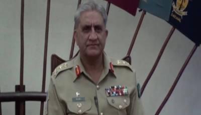 Karachi is engine of national economy: COAS Bajwa