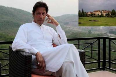 Bani Gala properties: PM submits request for regularization