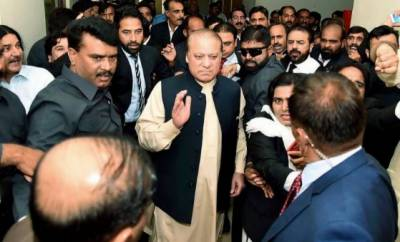 SC gives three weeks to conclude Al-Azizia reference against Sharifs