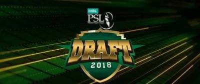 PSL Draft: Lahore Qalandars bag AB de Villiers for PSL 4