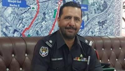 SP Dawar murder case: Head of JIT replaced