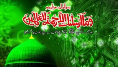 Eid Milad-un-Nabi (PBUH) celebrated with religious zeal