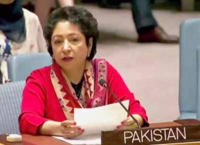 Pakistan informs UN of initiative to end religions' defamation