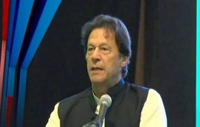 PM Imran unveils four-point plan to overcome financial crunch