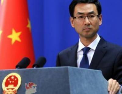 Beijing strongly condemns attack on Chinese consulate in Karachi