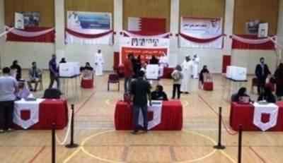 Bahrain holds elections amid boycott calls
