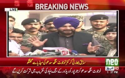 Navjot Singh Sidhu reaches Lahore to attend Kartarpur corridor groundbreaking