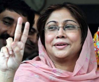 Faryal Talpur appears before FIA in money laundering case