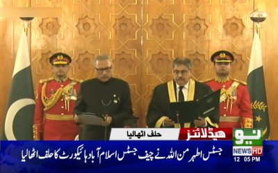 Justice Athar Minallah takes oath as Chief Justice Islamabad High Court