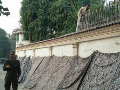 LHC stays demolition of Governor House's boundary walls