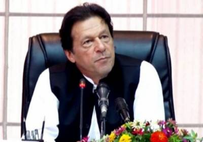 PM Imran vows to transform lives of persons with disabilities