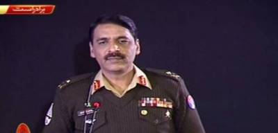 India neglects Pakistan's positive initiatives for peace: ISPR chief