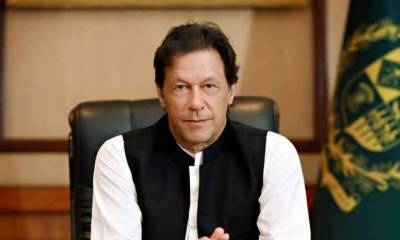 Pakistan will reply to US President Trump's letter to PM Imran Khan