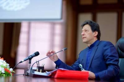 PM Imran holds important meeting during Karachi visit