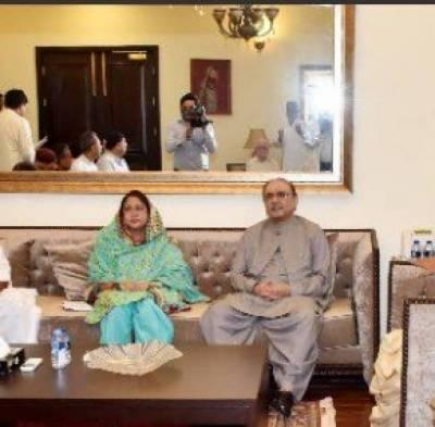 Money laundering case: Interim bail of Zardari, Faryal extended till December 21