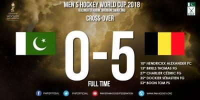 Hockey World Cup: Belgium beat Pakistan 5-0 in pre-quarters