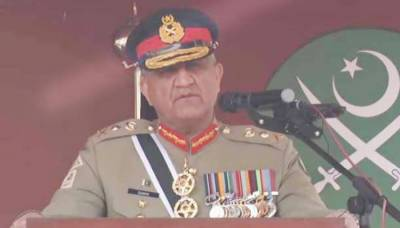COAS Bajwa vows secure environment for investors