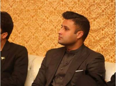 Court to announce verdict on removal of Zulfi Bukhari's name from ECL