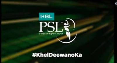 PSL 2019: PCB announces schedule, final to be played in Karachi