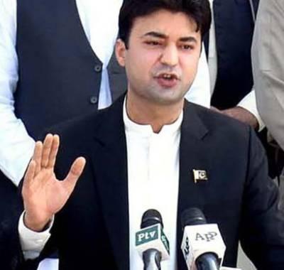Murad Saeed sworn in as federal cabinet member