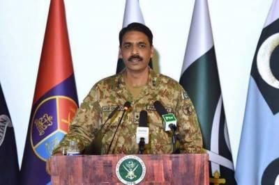 DG ISPR condemns India's state-sponsored terrorism in IoK