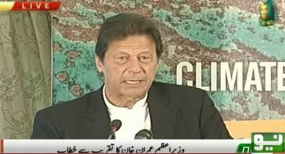 PM Imran inaugurates Islamabad National University at PM House